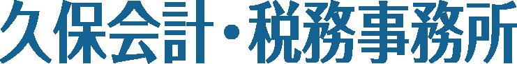 logo_nametitle