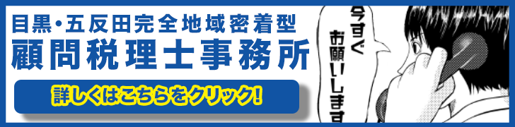 chiiki_banner